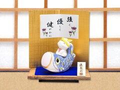 【京都の手づくり和雑貨 五月人形・こいのぼり・兜飾り】五月人形「陶製 手びねり風 鯉乗りわら...