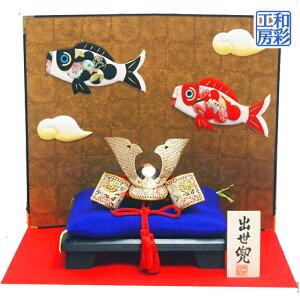 Poupées Kabuto Carp streamer écran Oshie écran pliant meilleures décorations de casque ri209 Festival de Dango Ryu Kodow || Intérieur décoratif petit Koinobori Kyoto Figurine Chirimen marchandises japonaises journée des enfants intérieur journée des enfants mai poupées Koinobori intérieur