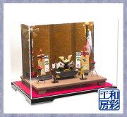 【ケース飾り五月人形「端午の節句兜こいのぼり飾りセット」ri140手作り和雑貨/リュウコドウ||