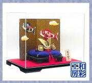 【ケース飾り】兜飾り五月人形「こいのぼり押絵屏風極上兜飾り」ri209端午の節句コンパクト/リュウコドウ||