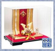 【ケース飾り】兜飾り五月人形五月節句兜「金色悠久兜飾り几帳付」ri271端午の節句/リュウコドウ||