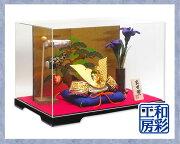 【ケース飾り】兜飾り五月人形「三階松屏風極み兜飾り」ri292s端午の節句コンパクト/リュウコドウ||