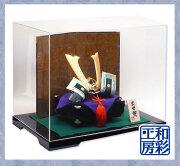 【ケース飾り】兜飾り五月人形「小箔屏風葵兜飾りセット」ri325s端午の節句コンパクト/リュウコドウ||