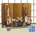 五月人形「端午の節句 兜 こいのぼり 飾りセット」ri140 和雑貨 リュウコドウ||ミニ コンパク...