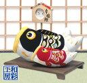 こいのぼり 五月人形「幸福鯉 写真立て付き」ri195 端午...