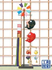 室内用こいのぼり「和ぐるみスタンド大笑い鯉のぼり/高さ92cm」ri332五月人形端午の節句コンパクト/リュウコドウ||(5月人形和雑貨置物室内こどもの日子供の日季節初節句男の子プレゼント玄関小さいミニ小型飾りかわいいこいのぼりのぼり飾り付け)