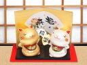 迎春・正月飾り「素焼陶製 招福 金銀まねき猫」|| お正月飾り | 和...