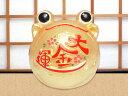 【季節やテーマに合わせた京都の手づくり和雑貨/置物/猫・うさぎ・カエル・ふくろう】素焼陶製...