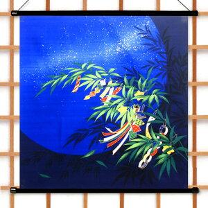 Baumwolle Shantan Furoshiki Wandteppich Seijiki / Tanabata