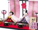 雛人形 ひな人形「桃花几帳 花雅雛 親王飾り」rh162sc お雛様 コンパクト リュウコドウ||