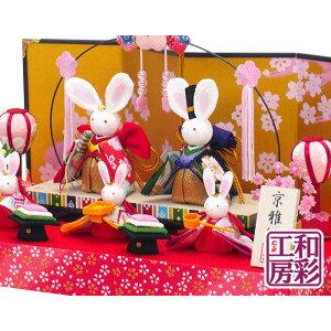 Hina Puppen Hina Puppen Blühendes Kaninchen Hina Puppen mit 5 Stück rh418sa Hina Puppe Kompakt Ryu Kodo || Eingang Hina Dekoration Hina Matsuri Hina Dekoration Oinasama Beliebte Paravent Bonbori verschiedene Waren Hishimochi Nette japanische verschiedene Waren Figur