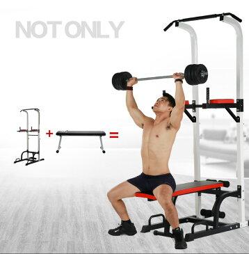 ぶら下がり健康器 マルチぶらさがり トータルジム 懸垂 器具 腹筋 マシン 筋トレーニング 懸垂マシーン マルチジム ダンベル用 フラットベンチ付き HD5005