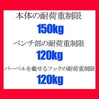 ぶら下がり健康器HD5005マルチぶらさがりトータルジム
