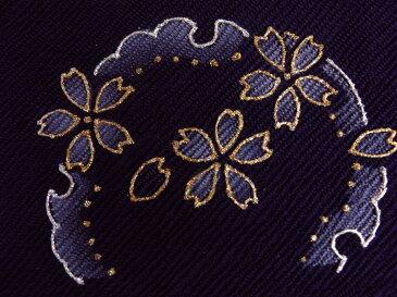 正絹柄入り総絞り帯揚げ帯上げ茄子紺色地ラメ金銀桜雪輪 振袖用成人式に