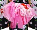 【訳有り】 少難あり 兵児帯 へこ帯 絞り 子供用 キッズ 女の子 ピンク地赤 浴衣 着物 日本製 ゆかた 女児