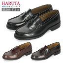 ネーロ ジャルディーニ NERO GIARDINI メンズ ローファー シューズ・靴【Loafers】Dove grey