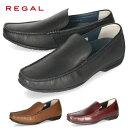 リーガル REGAL スリッポン メンズ 56HRAF ブラック ブラウン ネイビー ヴァンプ ドライビングシューズ モカシン 2E 本革 紳士靴 靴 1