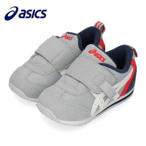 アシックス asics スニーカー キッズ ベビー スクスク アイダホ BABY KT-ES 2 1144A082-020 グレー すくすく 子供靴 ベルクロ 82-96 セール