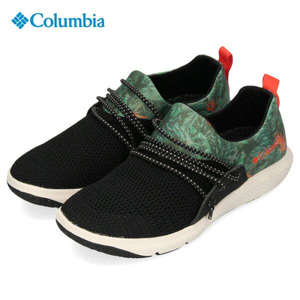 ColumbiaコロンビアスリッポンメンズレディースYU0261SurfSandBreezeIIサーフサンドブリーズ2メッシュマ