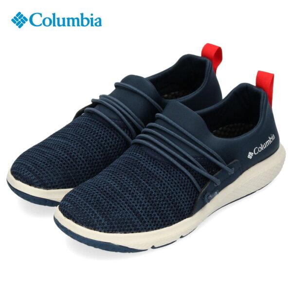 ColumbiaコロンビアスリッポンメンズレディースYU0261SurfSandBreezeIIサーフサンドブリーズ2メッシュ紺