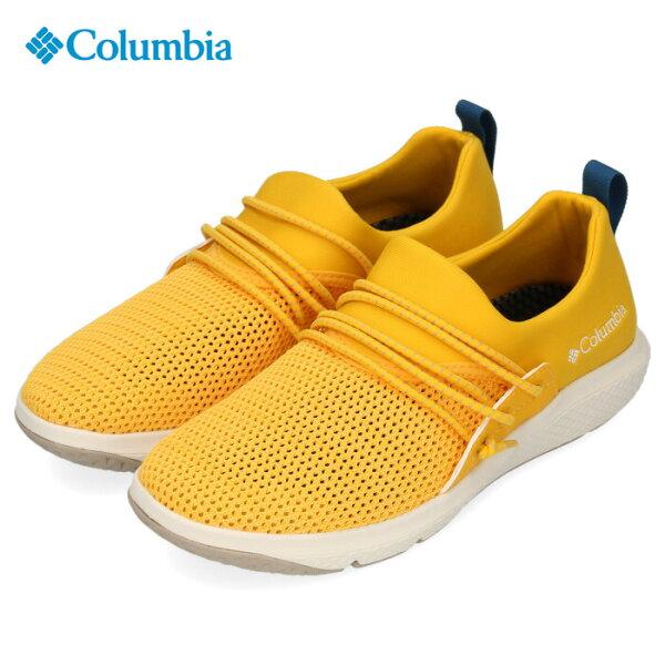 ColumbiaコロンビアスリッポンメンズレディースYU0261SurfSandBreezeIIサーフサンドブリーズ2メッシュ黄