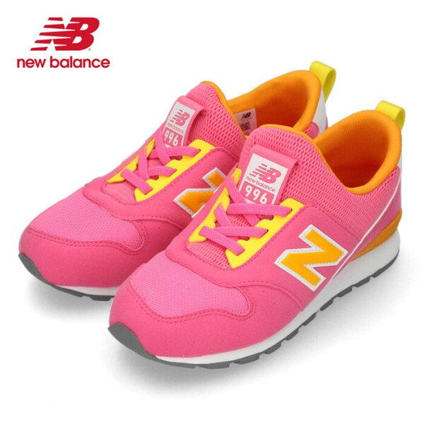 ニューバランスキッズスニーカーnewbalancePT996SPNスリッポンピンク子供靴ジュニア軽量(801702)