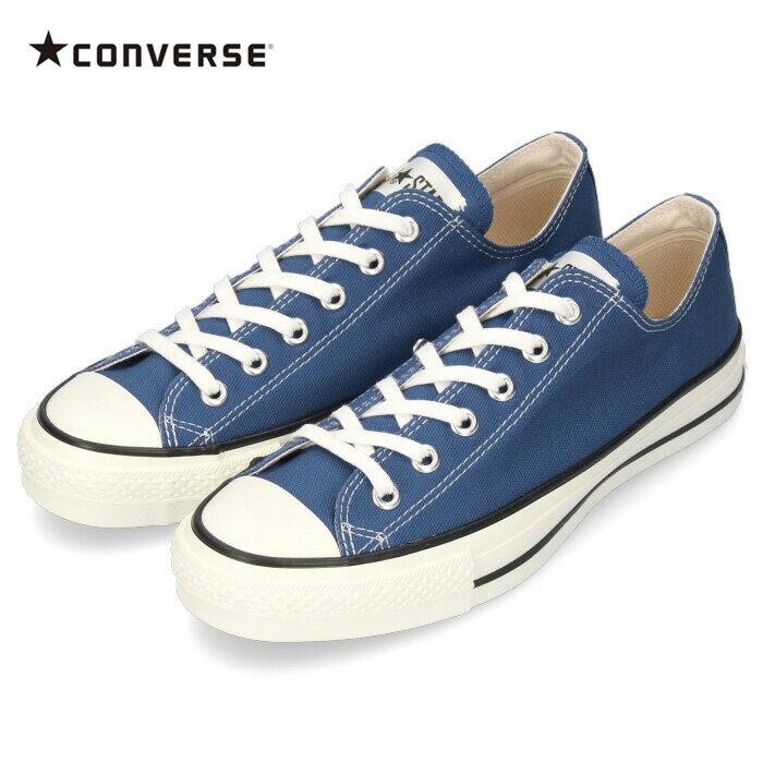 メンズ靴, スニーカー  J OX 31303900