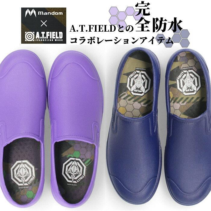 メンズ靴, スリッポン  MANDOM A.T.FIELD 02 WP002E 2