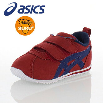 亞瑟士asics sukusuku SUKUSUKU korusea BABY VIN TUB156-2550小孩嬰幼鞋運動鞋紅葡萄酒深藍