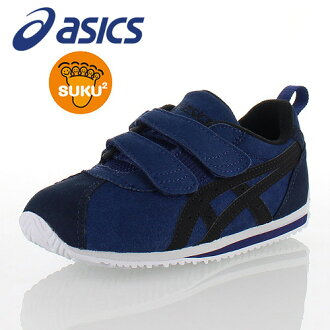 小亞瑟士asics sukusuku SUKUSUKU korusea MINI VIN TUM173-5090小孩鞋運動鞋海軍藍黑色