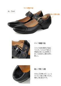 cavacavaサヴァサヴァ靴3720103カジュアルワンストラップパンプスローヒールバブーシュ日本製ブラック
