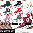 今なら送料無料 コンバース キャンバス オールスター ハイカット 正規品 CONVERSE CANVAS ALL STAR HI スニーカー メンズ レディース スニーカー sneaker ポイント10倍