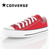 CONVERSE 【送料無料】 コンバース ALL STAR 100 COLORS OX 100周年記念モデル オールスター カラーズ OX 1CK563 RED 61792-RD レッド レディース スニーカー