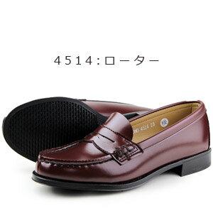 HARUTAハルタローファーレディース4514通学学生靴2E(21.5〜25.5cm)送料無料ローター