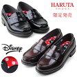 HARUTA ハルタ ローファー レディース ディズニー 45089 通学 学生 靴 3E (22.5〜25.5cm) 送料無料
