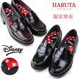 HARUTA ハルタ ローファー レディース ディズニー 46089 通学 学生 靴 3E 22.5〜25.5cm 送料無料