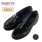 HARUTA 【送料無料】 【サイズ交換OK】 ハルタ ローファー レディース ストライプ 45059 ブラック 通学 学生 靴 3E 22.5〜25.5cm