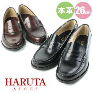 HARUTA【ハルタローファー】3048レディース靴(26cm)送料無料