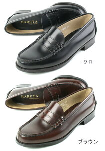 HARUTA【ハルタローファー】3048レディース靴(22.5〜25.5cm)送料無料