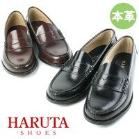 ブランドから探す H HARUTA ハルタ 【HARUTA ハルタ】3048
