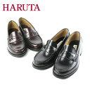 Haruta4505
