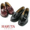 ■送料無料■HARUTA【ハルタ ローファー】学生靴なら履きやすくて疲れないハルタのローファー。...
