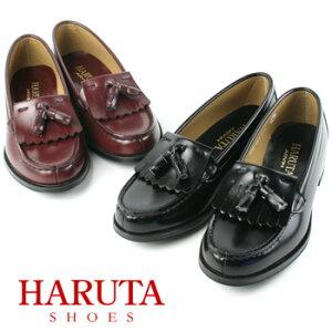 HARUTAハルタローファーレディース4515タッセル通学学生靴2E(22.5〜25.5cm)送料無料【楽ギフ_包装】