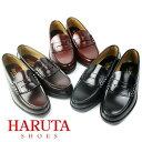 Haruta6550-