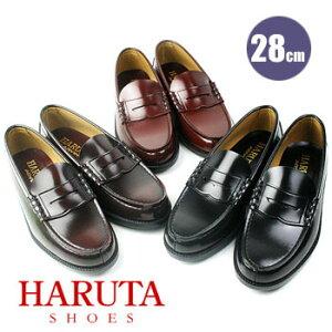 HARUTA【ハルタローファー】6550メンズ靴(28.0cm)送料無料【smtb-m】