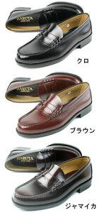HARUTA【ハルタローファー】6550メンズ靴(24.0〜27.5cm)送料無料【smtb-m】