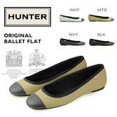 HUNTER ハンター レディース オリジナル バレエ フラット ORIGINAL BALLET FLAT WFF1000RMF