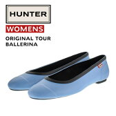 HUNTER ハンター レディース オリジナル ツアー バレリーナ ORIGINAL TOUR BALLERINA WFF1001RMA フラット バレエ シューズ