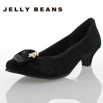 果凍果凍豆豆鞋 550 turbanribon 泵 · 派克為黑人婦女