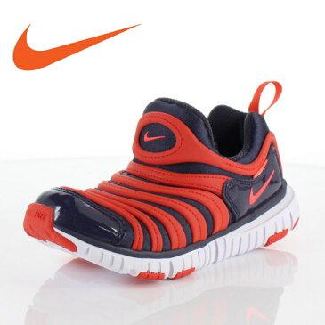 ナイキ ダイナモ フリー NIKE DYNAMO FREE PS 343738-015 キッズ スニーカー スリッポン ネイビー レッド 子供靴 靴